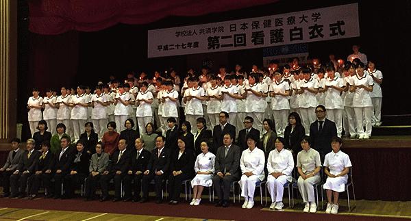 日本保健医療大学 第二回看護白衣式