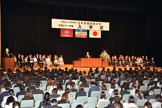 平成31年度 入学式を挙行しました。